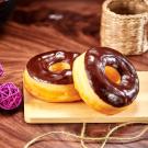 Chocolate Donut