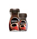 Nescafe Coffee Jar
