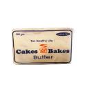 Butter Half Kg - Unsalted (White)