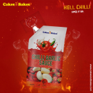 Chilli Garlic Sauce (500g)