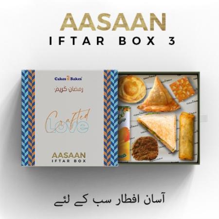 IFTAR BOX 3
