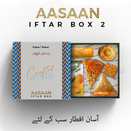 IFTAR BOX 2