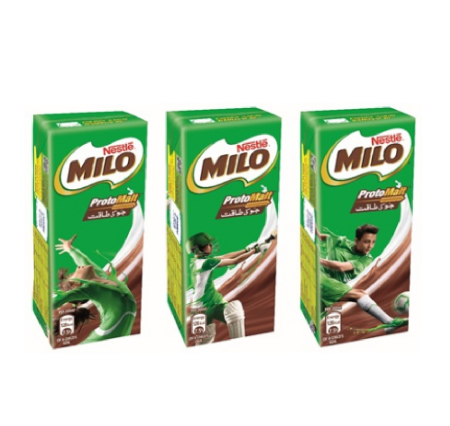 Milo (Bundle of 3)
